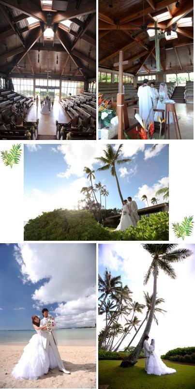 ハワイ オアフ島 キャルバリー・バイ・ザ・シー教会