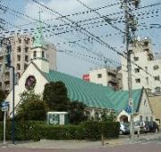 名古屋バプテスト教会