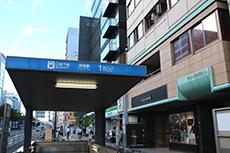 勤務地:募集店舗 名古屋 本店